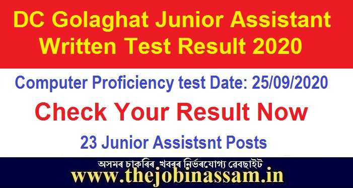DC Golaghat Junior Assistant Result 2020
