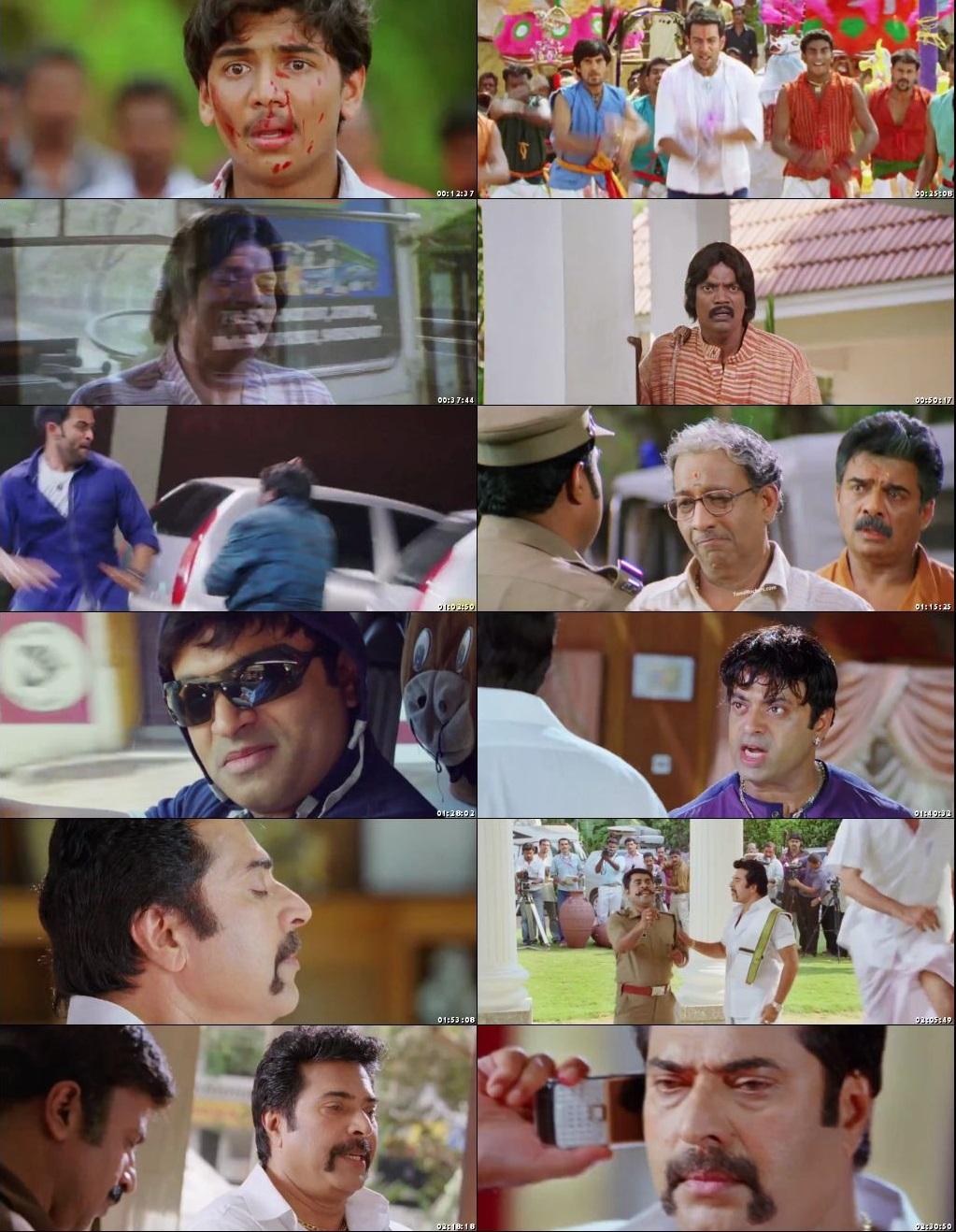 Pokkiri Raja 2016 tamil/telugu full movie download in hindi download 720p