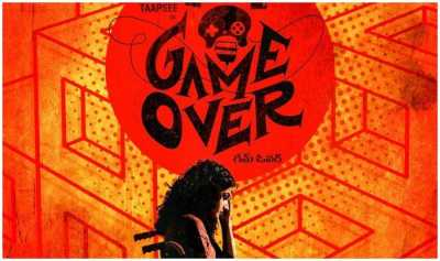 GAME OVER 2019 Full Hd Movie Download Hindi