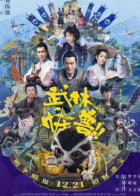kung fu monster full movie in hindi dubbed download 480p - kung fu monster full movie in hindi dubbed download - kung fu monster full movie in hindi dubbed download Filmywap