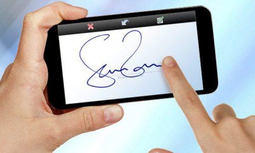 Στον ψηφιακό χάρτη αναμένεται να ενταχθεί το αμέσως επόμενο διάστημα το γνήσιο υπογραφής.