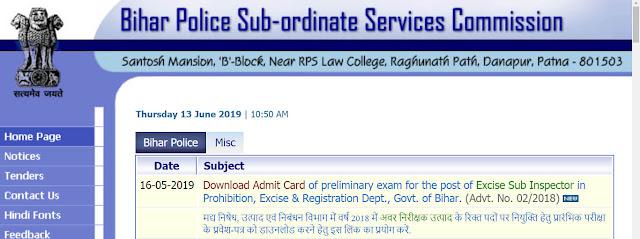 Bihar Police Excise Sub Inspector Exam