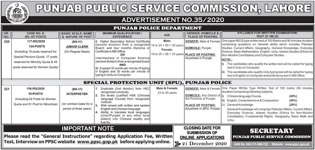 PPSC As Interpreter 144 Post: Punjab police: