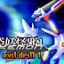 Pokemon Evil Drill 1 - Star Stone