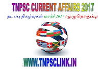 http://www.tnpsclink.in/2016/04/current-affairs-for-month-of-march-2016.html
