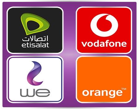 افضل 3 محافظ نقدية فى مصر بالترتيب
