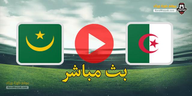 نتيجة مباراة الجزائر وموريتانيا اليوم 3 يونيو 2021 في مباراة ودية