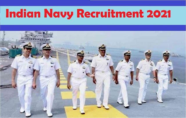 भारतीय नौसेना एमआर भर्ती 2021 नाविक प्रवेश ऑनलाइन फॉर्म Entry