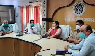 पंचायत चुनाव के मद्देनजर डीएम ने स्कूल प्रबंधकों की ली बैठक  | #NayaSaberaNetwork
