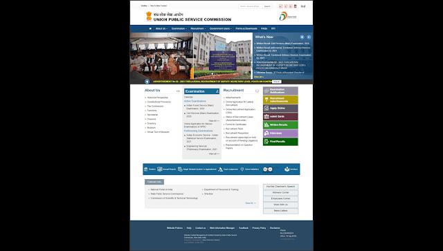 UPSC Civil Services 2021 DAF recruitment  Online Form 2021