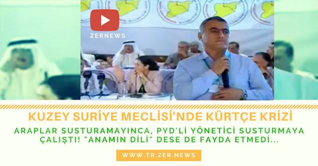 Kuzey Suriye Meclisi Kürtçe Konuşma Abdulkerim Sarohan
