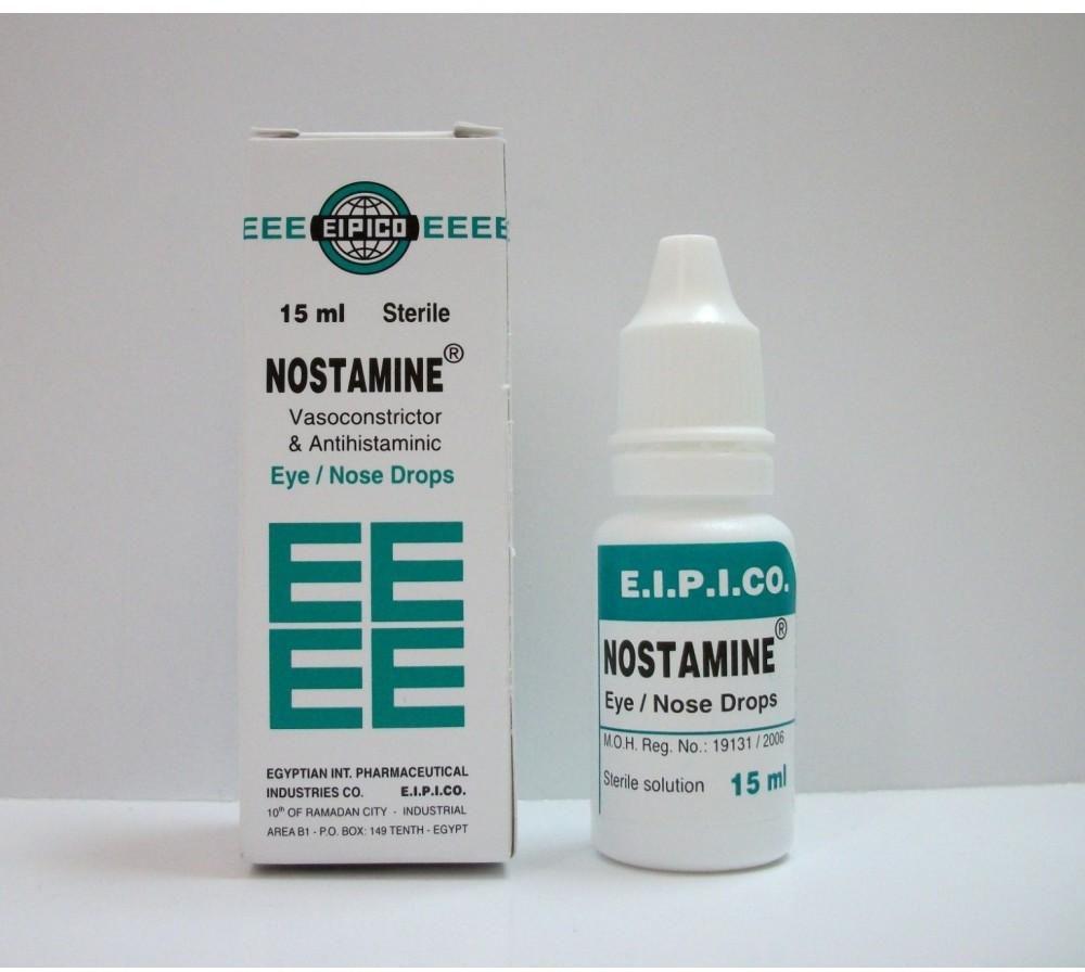 سعر ودواعي استعمال قطرة نوستامين Nostamine للعين