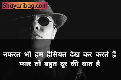Khatarnak Attitude Status In Hindi 2020