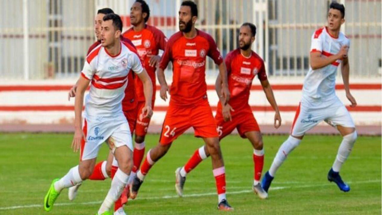 موعد المباراة القادمه للزمالك وحرس الحدود بمسابقة كأس مصر لكرة القدم