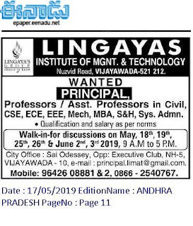LIMAT  Assistant professors Jobs in Lingayas Institute of Mgnt & Technology  2019 Recruitment Walk-in interview, Vijayawada