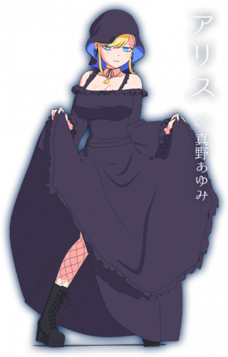 Shinigami Bocchan to Kuro Maid Manga Officially Gets Anime Adaptation