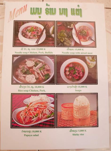 menu for lao food in Luang Prabang