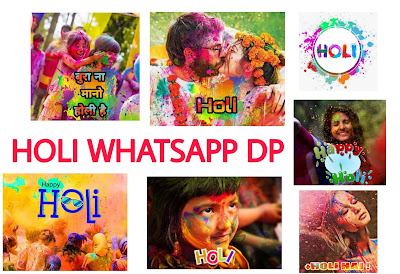 [WHATSAPP] Happy Holi 2020 Wallpapers For Whatsapp DP & Facebook
