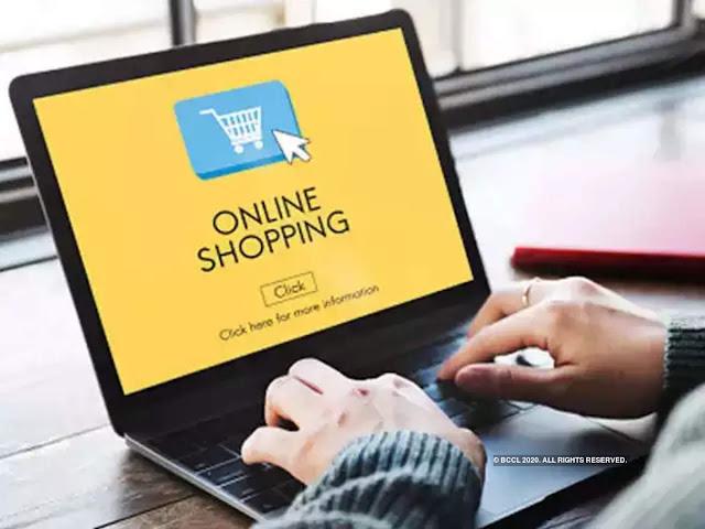 प्रोडक्ट्स की ऑनलाइन बिक्री कल से होगी शुरू शर्ते भी रहेगी लागू
