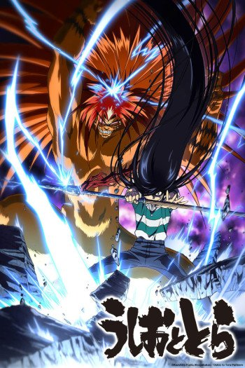 Ushio to Tora Subtitle Indonesia Batch