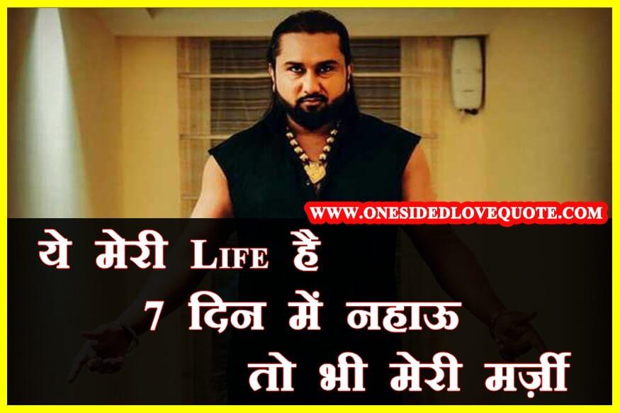 Swag Status in Hindi