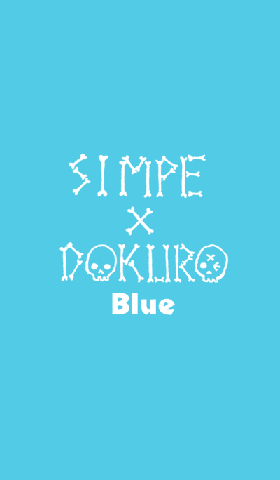 Simple Dokuro Blue