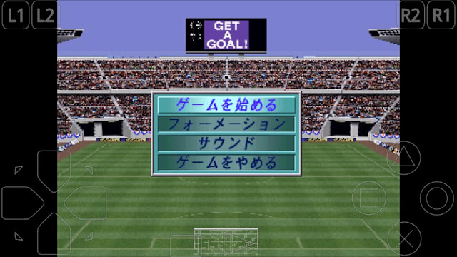 لعبة كرة القدم على الانترنت