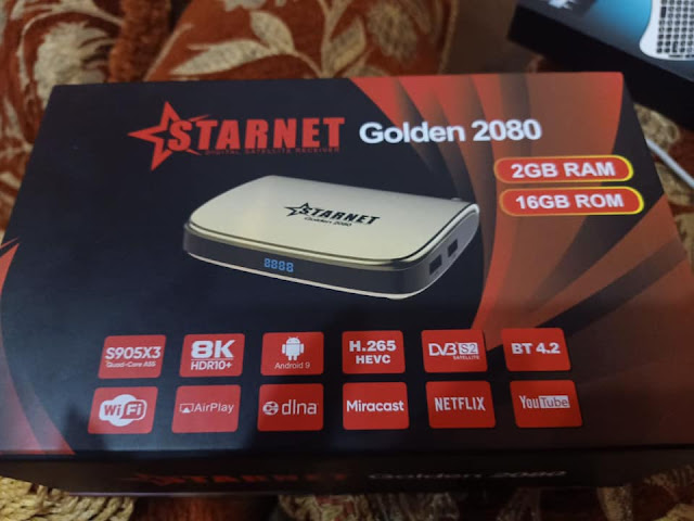 سعر ومواصفات ومميزات رسيفر ستارنت جولدن Starnet 2080