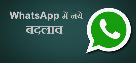 whatsapp-update-message-limitation