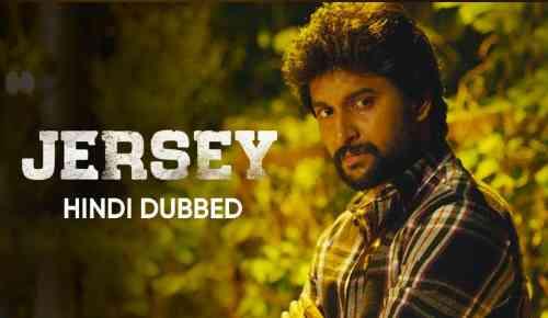 Jersey Full Movie Download | Hindi Dubbed | Filmyzilla |480P| 720P