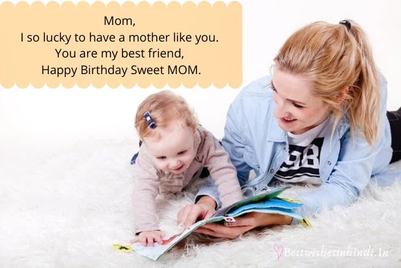 mom birthday wishes card