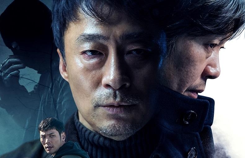 Film Korea The Beast