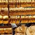 أسعار الذهب في بداية تعاملات اليوم الخميس 29 أكتوبر 2020