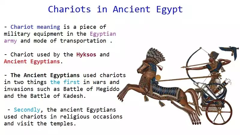 Chariot meaning