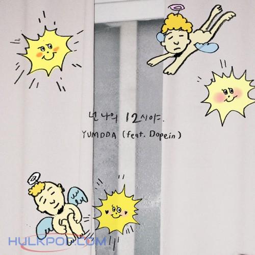 YUMDDA – You are my 12 o'clock (feat. Dopein) – Single