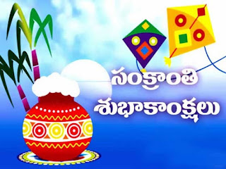 pongal wishes in tamil language