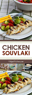 Low-Carb Chicken Souvlaki found on KalynsKitchen.com.