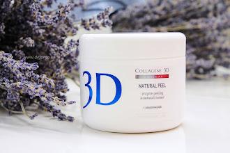 Beauty лист: отшелушиваем чувствительную кожу - энзимный пилинг Natural Peel от MEDICAL COLLAGENE 3D