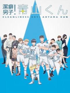 Assistir Keppeki Danshi! Aoyama-kun – Episódio 5 Online