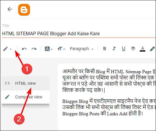 html-view-in-blogger-blog-post-editor