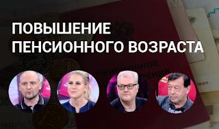 Спорят Удальцов, Гонтмахер, Соболь и Орлов