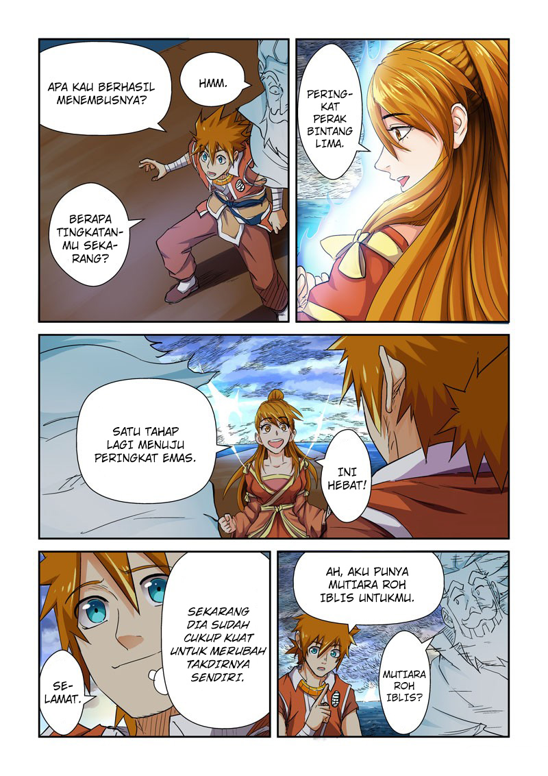 Tales of Demons and Gods Chapter 113.5