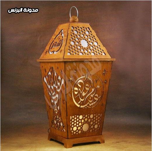 اشيك فانوس رمضان