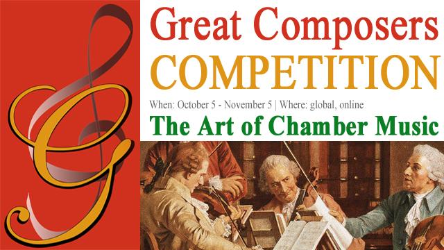 The Art of Chamber Music