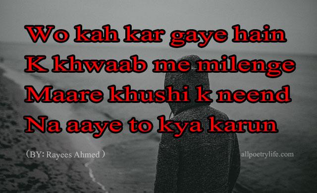 Sms sad urdu poetry ststus - Wo kha kar gaye hain