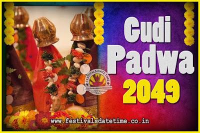 2049 Gudi Padwa Pooja Date & Time, 2049 Gudi Padwa Calendar
