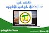 ၽွၼ်ႉ ၼမ်ႉတဵင်း Nam Teng Web Pro လွၵ်းမိုဝ်းယူႇၼီႇၶူတ်ႉ ၼိူဝ် Online
