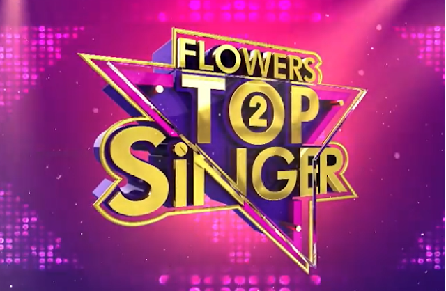 Flowers Top Singer season 2