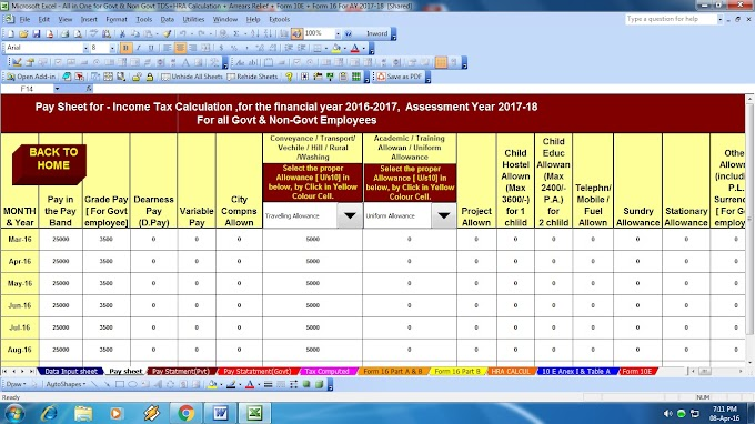 Deduction 80C as per Budget 2016-17 with Automated All in One TDS on Salary for Govt and Non-Govt employees for FY 2016-17