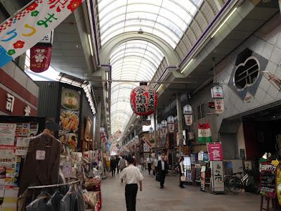 天神橋筋商店街『大阪天満宮 参詣道』